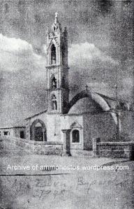 Ο ναός της Αγίας Ζώνης - ανατολική αποψη το 1945 (βιβλίο του Μ. Κούμα)